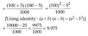 MP Board Class 8th Maths Solutions Chapter 9 Algebraic Expressions and Identities Ex 9.5 10
