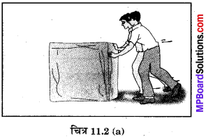 MP Board Class 8th Science Solutions Chapter 11 बल तथा दाब 3