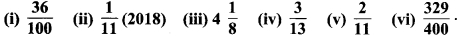 MP Board Class 9th Maths Guide Chapter 1 संख्या पद्धति Ex 1.3 2