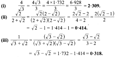MP Board Class 9th Maths Guide Chapter 1 संख्या पद्धति Ex 1.6 17a