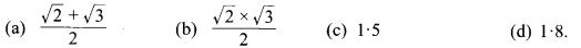 MP Board Class 9th Maths Guide Chapter 1 संख्या पद्धति Ex 1.6 19