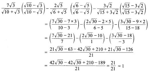 MP Board Class 9th Maths Guide Chapter 1 संख्या पद्धति Ex 1.6 5a