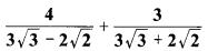 MP Board Class 9th Maths Guide Chapter 1 संख्या पद्धति Ex 1.6 6