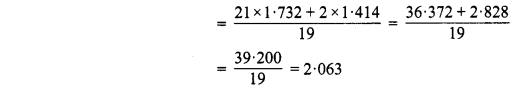 MP Board Class 9th Maths Guide Chapter 1 संख्या पद्धति Ex 1.6 6b