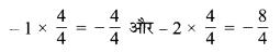 MP Board Class 9th Maths Guide Chapter 1 संख्या पद्धति Ex 1.6 9