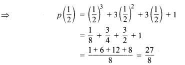 MP Board Class 9th Maths Guide Chapter 2 बहुपद Ex 2.3 1
