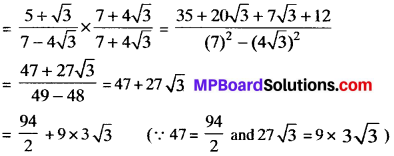MP Board Class 9th Maths Solutions Chapter 1 Number Systems Ex 1.4 img-4