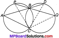 MP Board Class 9th Maths Solutions Chapter 10 वृत्त Ex 10.5 9