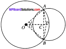 MP Board Class 9th Maths Solutions Chapter 10 Circles Ex 10.4 img-1