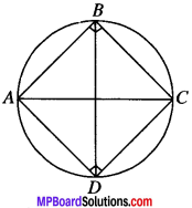 MP Board Class 9th Maths Solutions Chapter 10 Circles Ex 10.5 img-12
