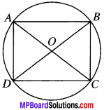 MP Board Class 9th Maths Solutions Chapter 10 Circles Ex 10.5 img-7