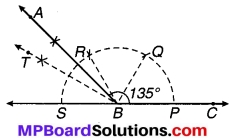 MP Board Class 9th Maths Solutions Chapter 11 रचनाएँ Ex 11.1 11