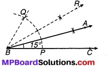 MP Board Class 9th Maths Solutions Chapter 11 रचनाएँ Ex 11.1 8