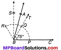 MP Board Class 9th Maths Solutions Chapter 11 रचनाएँ Ex 11.1 9