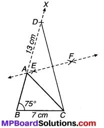 MP Board Class 9th Maths Solutions Chapter 11 रचनाएँ Ex 11.2 1