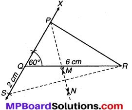MP Board Class 9th Maths Solutions Chapter 11 रचनाएँ Ex 11.2 3