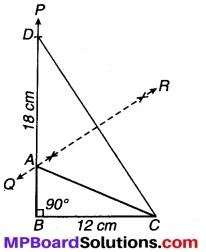 MP Board Class 9th Maths Solutions Chapter 11 रचनाएँ Ex 11.2 5
