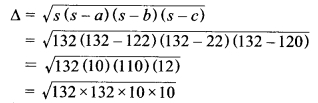 MP Board Class 9th Maths Solutions Chapter 12 हीरोन का सूत्र Ex 12.1 2a