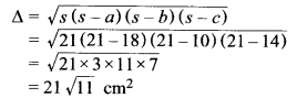 MP Board Class 9th Maths Solutions Chapter 12 हीरोन का सूत्र Ex 12.1 4