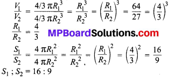 MP Board Class 9th Maths Solutions Chapter 13 पृष्ठीय क्षेत्रफल एवं आयतन Additional Questions image 2