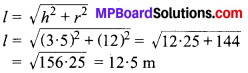MP Board Class 9th Maths Solutions Chapter 13 पृष्ठीय क्षेत्रफल एवं आयतन Additional Questions image 3