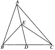 MP Board Class 9th Maths Solutions Chapter 9 Areas of Parallelograms and Triangles Ex 9.3 img-2