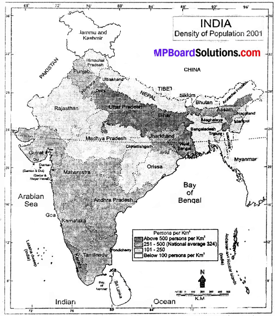 MP Board Class 9th Social Science Solutions Chapter 7 India Population - 2