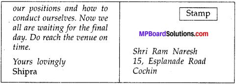 MP Board Class 10th Special English Postcard Writing 5