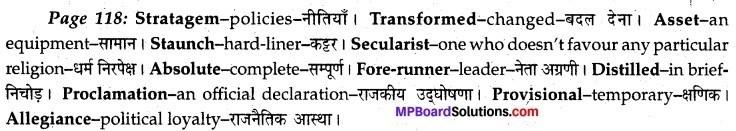 MP Board Class 12th English A Voyage Solutions Chapter 16 Netaji Subhash Chandra Bose img 2