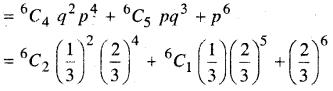 MP Board Class 12th Maths Book Solutions Chapter 13 प्रायिकता विविध प्रश्नावली img 10