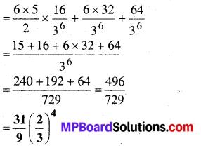 MP Board Class 12th Maths Book Solutions Chapter 13 प्रायिकता विविध प्रश्नावली img 11