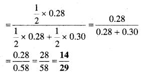 MP Board Class 12th Maths Book Solutions Chapter 13 प्रायिकता विविध प्रश्नावली img 19