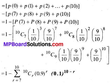MP Board Class 12th Maths Book Solutions Chapter 13 प्रायिकता विविध प्रश्नावली img 4