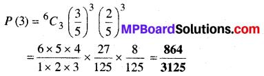 MP Board Class 12th Maths Book Solutions Chapter 13 प्रायिकता विविध प्रश्नावली img 6
