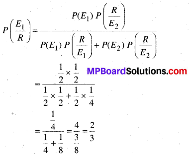 MP Board Class 12th Maths Book Solutions Chapter 13 प्रायिकता Ex 13.3 img 1