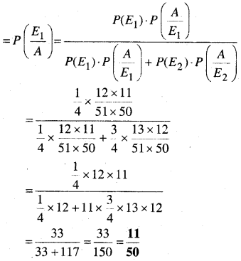 MP Board Class 12th Maths Book Solutions Chapter 13 प्रायिकता Ex 13.3 img 11