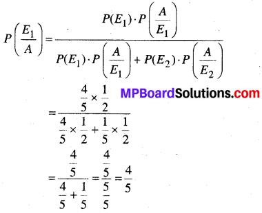 MP Board Class 12th Maths Book Solutions Chapter 13 प्रायिकता Ex 13.3 img 12