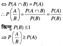 MP Board Class 12th Maths Book Solutions Chapter 13 प्रायिकता Ex 13.3 img 13