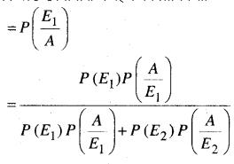 MP Board Class 12th Maths Book Solutions Chapter 13 प्रायिकता Ex 13.3 img 15