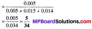 MP Board Class 12th Maths Book Solutions Chapter 13 प्रायिकता Ex 13.3 img 18