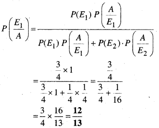 MP Board Class 12th Maths Book Solutions Chapter 13 प्रायिकता Ex 13.3 img 3