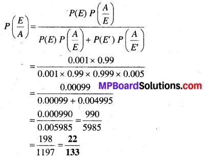 MP Board Class 12th Maths Book Solutions Chapter 13 प्रायिकता Ex 13.3 img 4