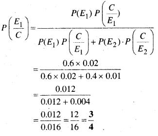 MP Board Class 12th Maths Book Solutions Chapter 13 प्रायिकता Ex 13.3 img 7