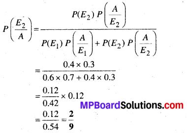 MP Board Class 12th Maths Book Solutions Chapter 13 प्रायिकता Ex 13.3 img 8