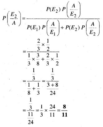 MP Board Class 12th Maths Book Solutions Chapter 13 प्रायिकता Ex 13.3 img 9