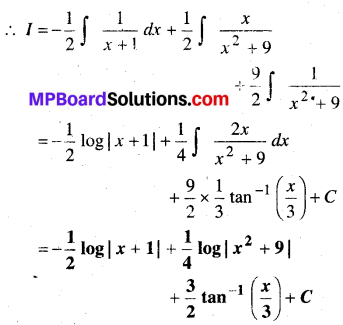 MP Board Class 12th Maths Book Solutions Chapter 7 समाकलन विविध प्रश्नावली img 11