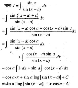 MP Board Class 12th Maths Book Solutions Chapter 7 समाकलन विविध प्रश्नावली img 12