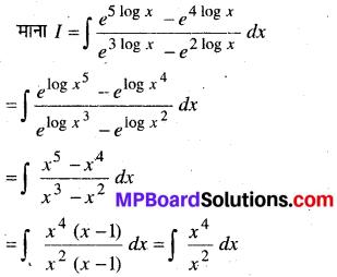MP Board Class 12th Maths Book Solutions Chapter 7 समाकलन विविध प्रश्नावली img 13