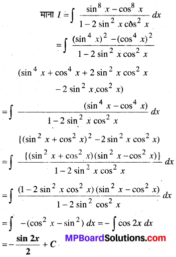 MP Board Class 12th Maths Book Solutions Chapter 7 समाकलन विविध प्रश्नावली img 16