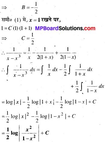 MP Board Class 12th Maths Book Solutions Chapter 7 समाकलन विविध प्रश्नावली img 2